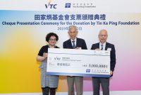 VTC获基金会捐赠300万港元,用于资助举办学生学习的活动。由基金会田庆先主席(中)、田荣先董事(右)颁赠支票,VTC执行干事尤曾家丽(左)代表接受