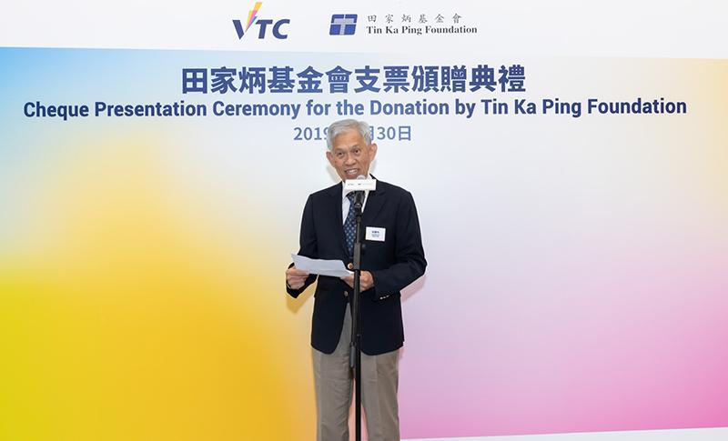 基金會田慶先主席致辭時表示,期望是次資助讓VTC學生參與不同類型的學生發展活動及義工服務等,培養專業技能,豐富人生閱歷
