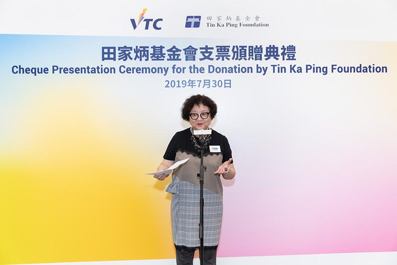 VTC執行幹事尤曾家麗致歡迎辭時表示,衷心感謝基金會支持VTC推行職業專才教育